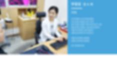 사본 -발산연세내과_정소희원장님.png