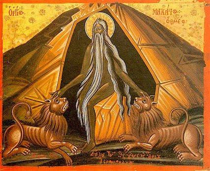 St Makarios.jpg