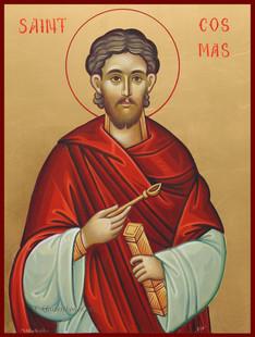 St. Kosmas