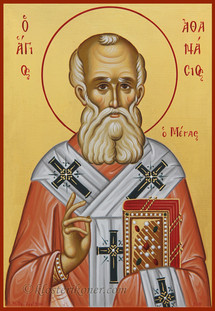 St. Athanasios the Great