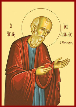 Apostle John the Theologian