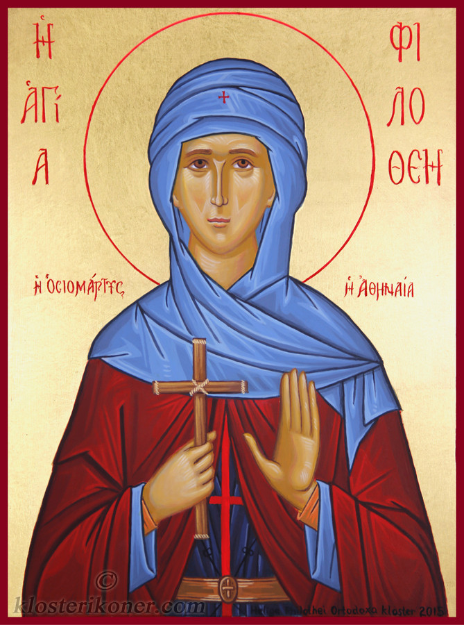 St Philothei.jpg