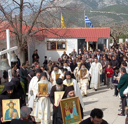 Ortodoxins söndag