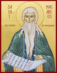 St. Macarios the Roman
