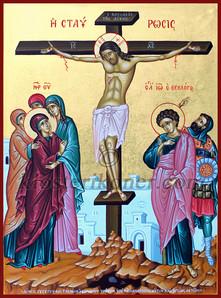 Korsfästelsen-1