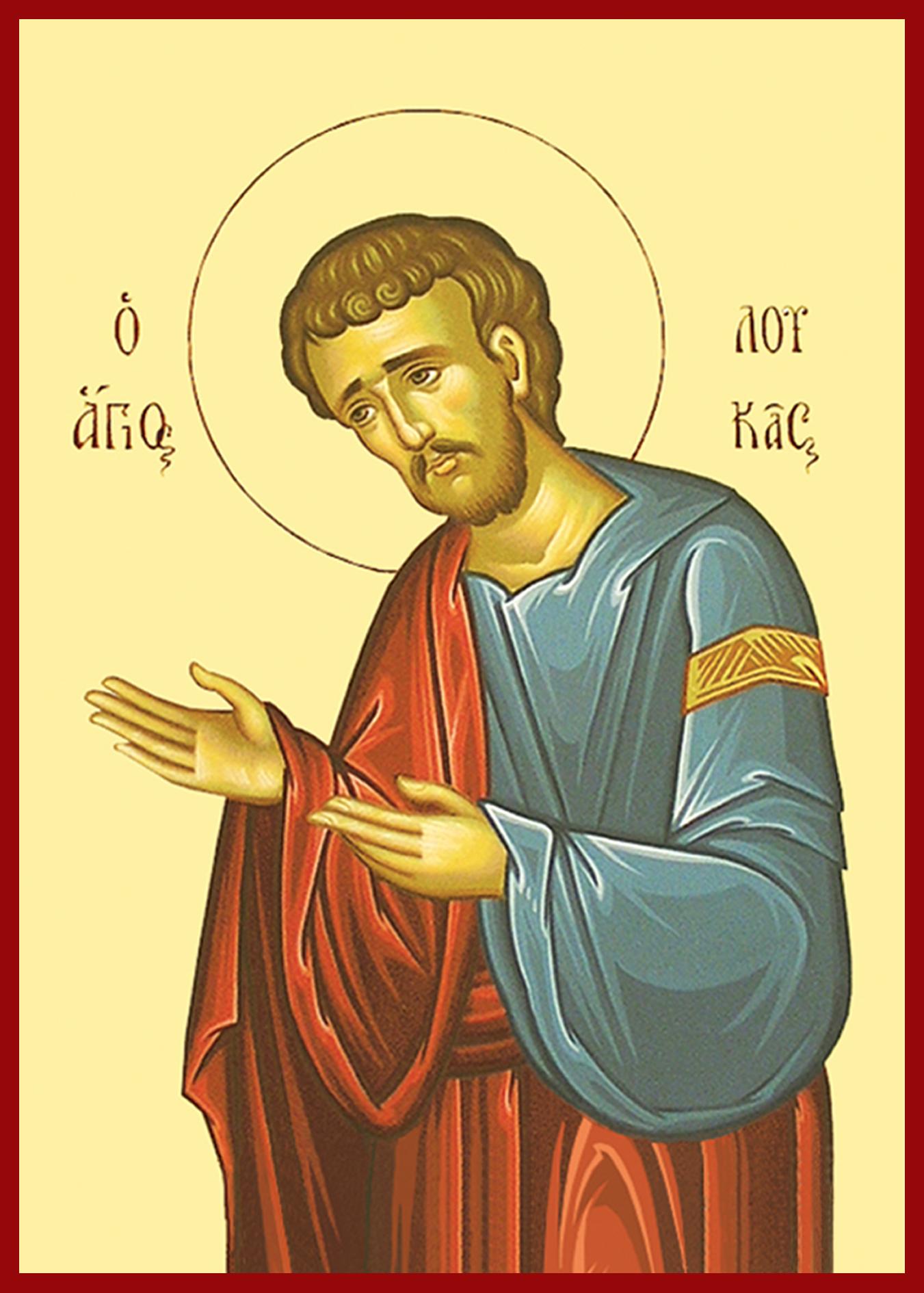 Aposteln Lukas