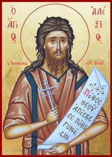 St. Alexis