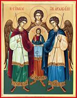 Heliga Änglar