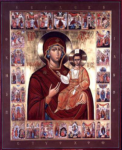 Akathist_Hymn_to_the_Theotokos_icon.jpg