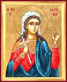 St. Kristina (Christina)