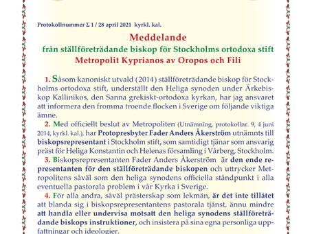 Meddelande till vår fromma troende flock i Stockholms Ortodoxa stift