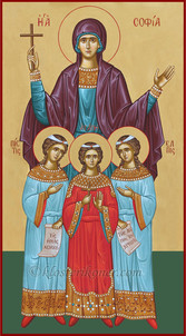 St Sophia with daughters