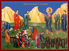 Christ blesses the five loaves