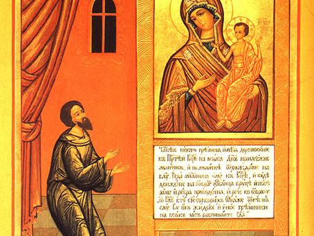 Synoden uppmanar till bön på Guds Moders Bebådelse
