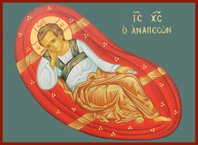 Christ-child resting