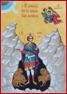Holy Prophet Daniel -2