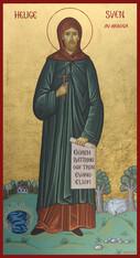 St. Sven of Arboga