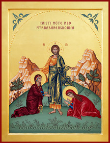 Christ manifesting Himself