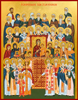 Stora fastan & Pentekostarion