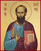 Heliga Apostlar