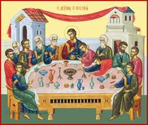 Mystical Supper