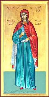 St. Maria Magdalene-2 (Arabic)