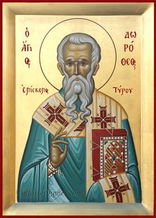 St. Dorotheos, Bishop of Tyre