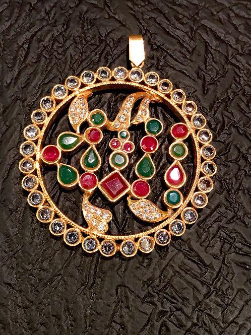Circular Emerald & Ruby Calligraphy Pendant