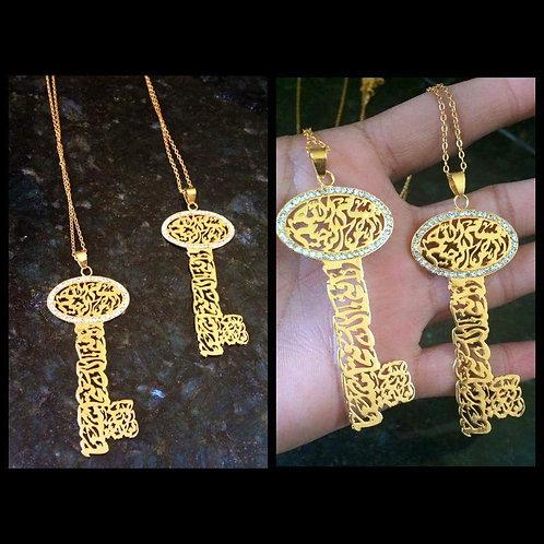Chaabi necklace (Evil eye prayer)