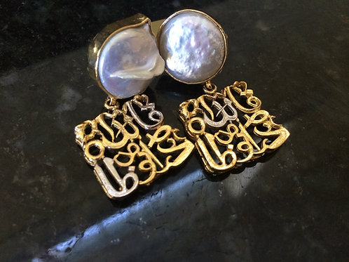 Zimora earring