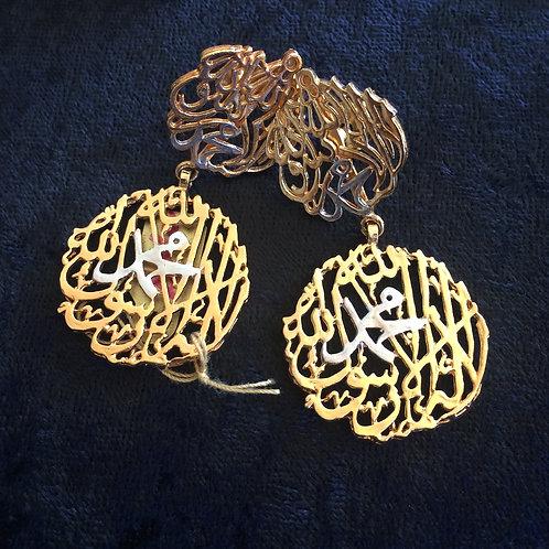 Kaamil Kalma earrings