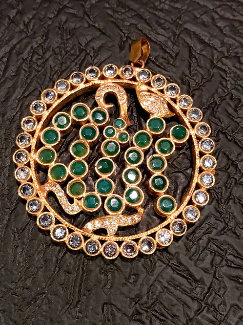 Circular Emerald Calligraphy Pendant