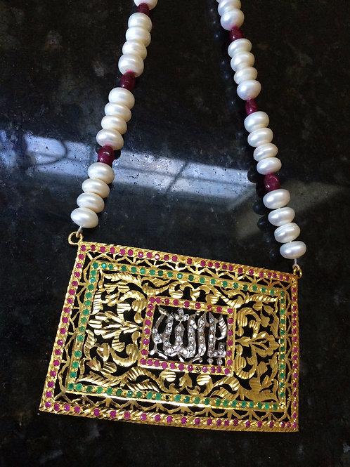 Framed Allah Pendant