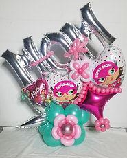 Small Balloon Billboard