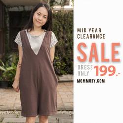 SALE02_dress