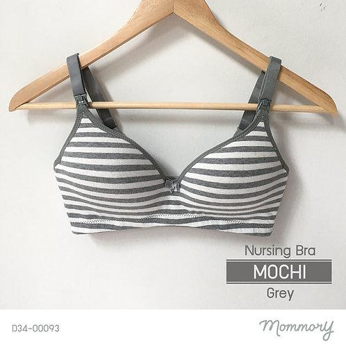 Mochi (grey) เสื้อชั้นในให้นมบุตร ไม่มีโครง ผ้าคอตตอน