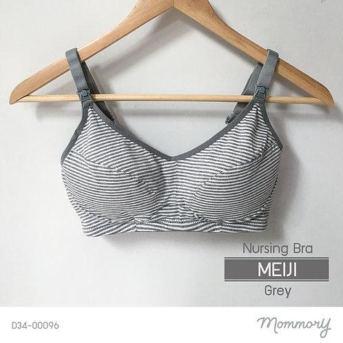 Meiji (grey) เสื้อชั้นในให้นมบุตร ไม่มีโครง ผ้าคอตตอน