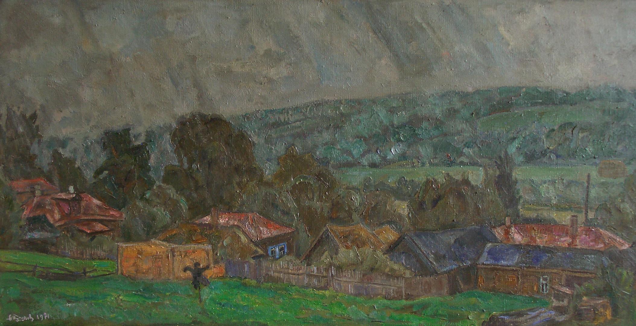 "Андрей Тутунов ""Дождь над Прилуками"", 1971 Холст, масло. 56 х 100 см"