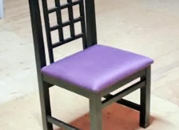 """Стул """"Восточный"""" фиолетовый"""