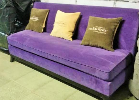 """Диван """"Savona"""" фиолетовый 177 см."""