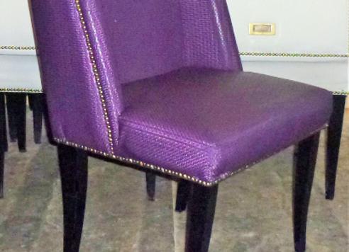 "Кресло ""Монца-фиолет"""
