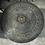 Thumbnail: Приставной столик Eichholtz Drum Thai