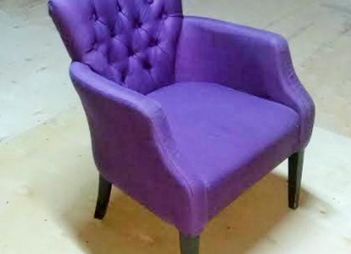 Кресло Сити-фиолет