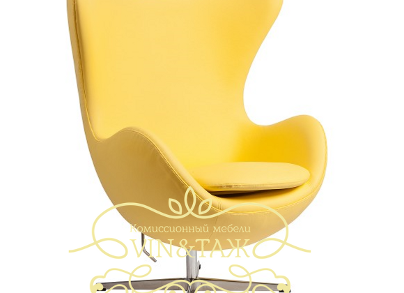 Кресло Egg Chair Желтая Кожа Класса Премиум