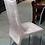 Thumbnail: Стул Розовый на каркасе из нерж.стали