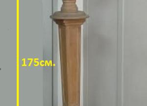 """Напольный торшер """"Подсвечник"""" 175 см."""