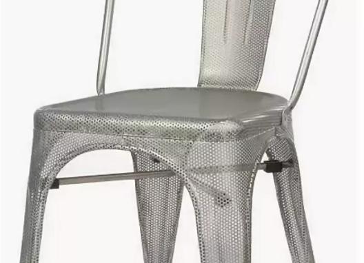 Стул Signal Loft - перфорированная белая сталь