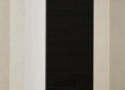 Высокий шкафчик подвесной Бразилия SIERRA(светлый-чёрное зеркало)
