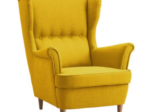 "Кресло ""Лондон"" жёлтое"