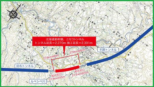 about_syousaizu.jpg